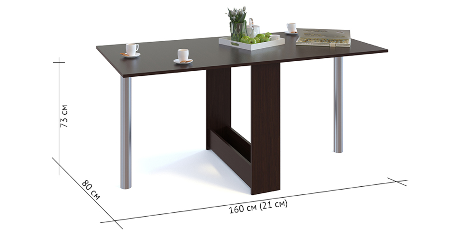 Стол обеденный Книжка вариант №1 (венге) от HomeMe.ru