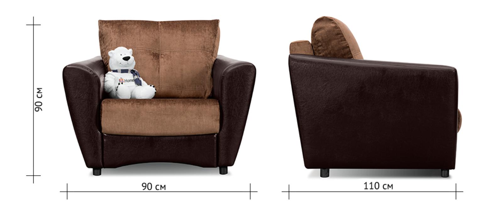 Кресло тканевое Амстердам LIFE коричневый (Ткань + Экокожа) от HomeMe.ru