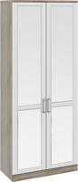Шкаф для одежды с 2-мя зеркальными дверями «Прованс»