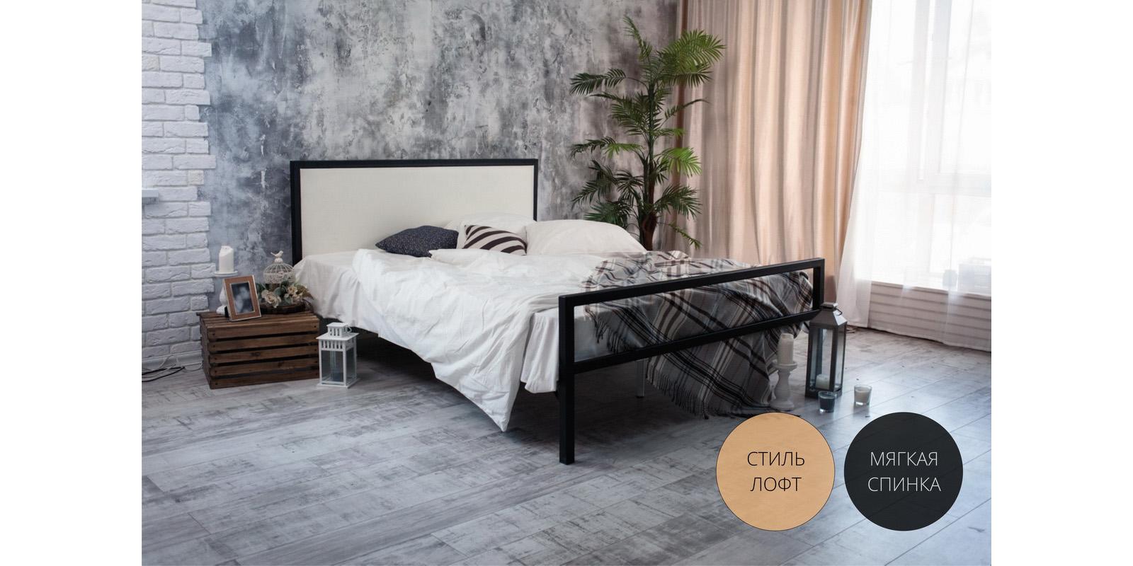 Металлическая кровать 160х200 Лоренцо с ортопедическим основанием (черный/белое изголовье) 1.6 S017/1-6