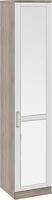 Шкаф для белья с 1-ой зеркальной дверью правый «Прованс»