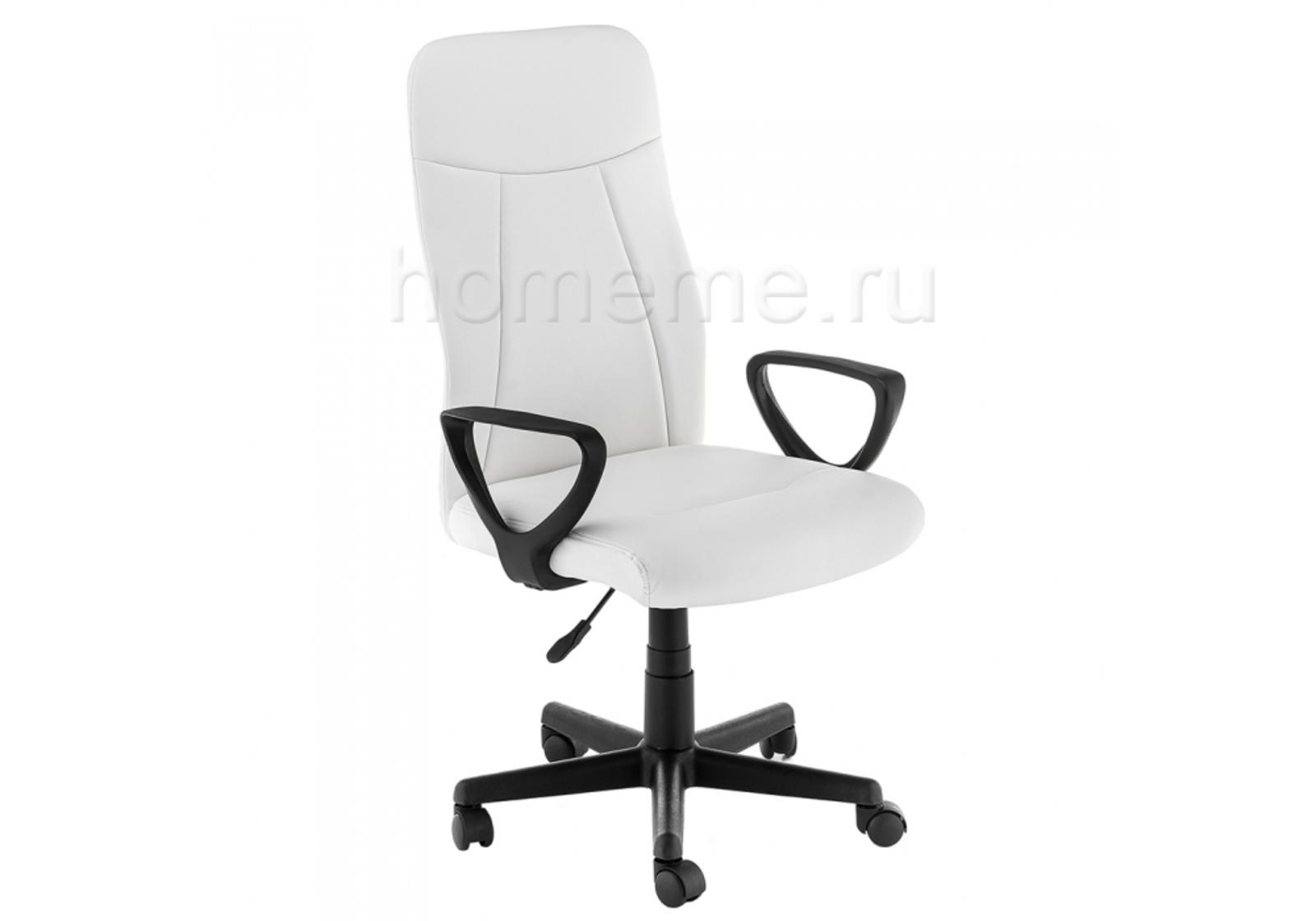Кресло для офиса HomeMe Favor белое 11273 от Homeme.ru
