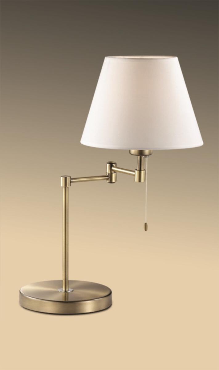 Купить Настольная лампа GEMENA 2481/1T, HomeMe
