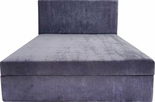 Кровать атланта с матрасом 140*190