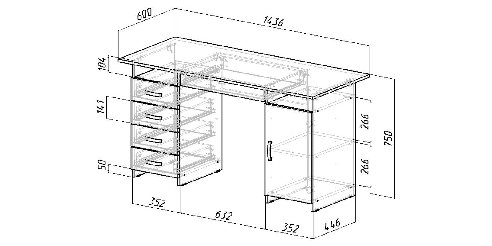 Письменный стол Харви вариант №5 (белый)