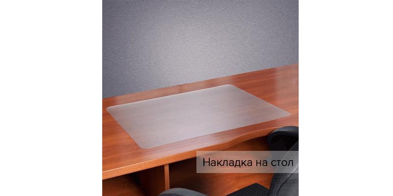 Аксессуар для парты Ss19-Tr накладка на стол
