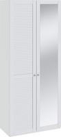 Шкаф для одежды с 1-ой глухой и 1-ой зеркальной «Ривьера»