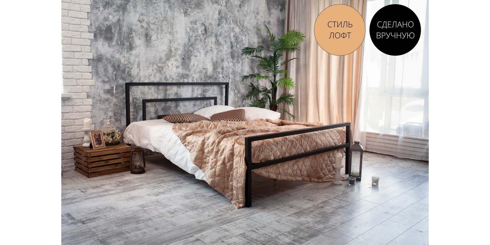 Кровать HomeMe Атланта от Homeme.ru