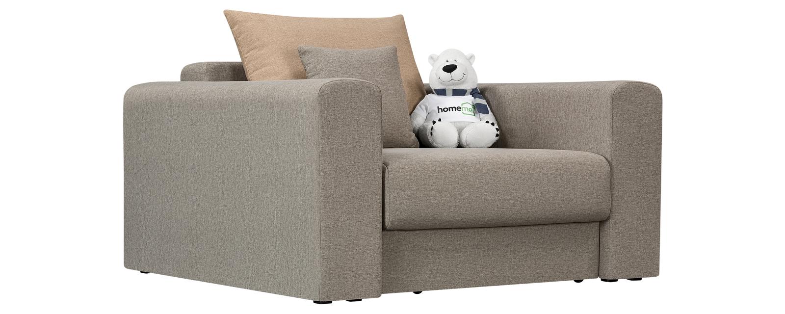 Кресло HomeMe Медисон от Homeme.ru