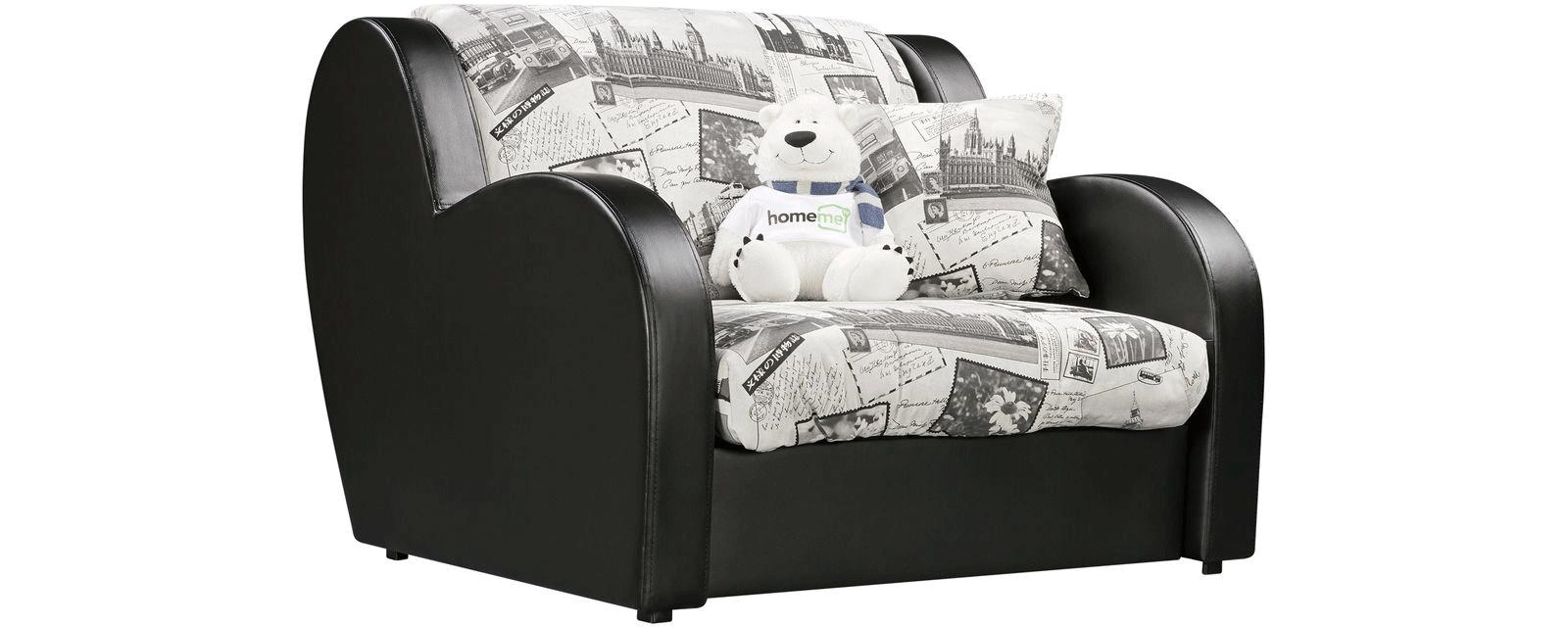 Кресло тканевое Барон Gazeta вариант №1 (Ткань + Экокожа) Барон