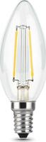 Лампа Общего Назначения