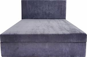 Кровать атланта с матрасом 160*190