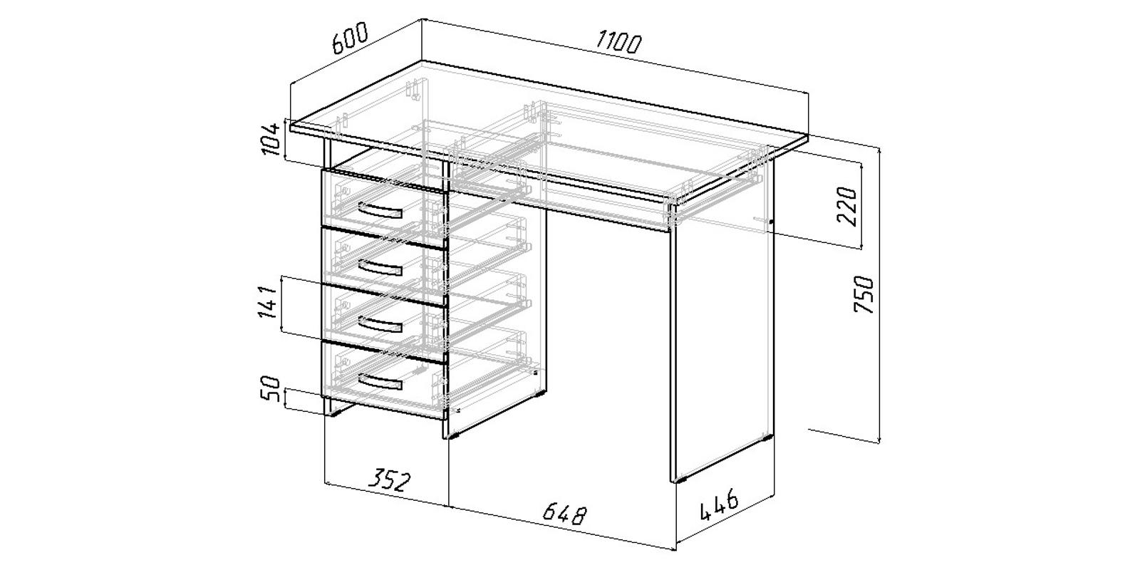 Письменный стол Харви вариант №1 левый (венге/дуб молочный)