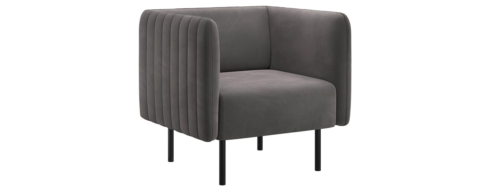 Кресло тканевое Рио Velutto тёмно-серый (Велюр)