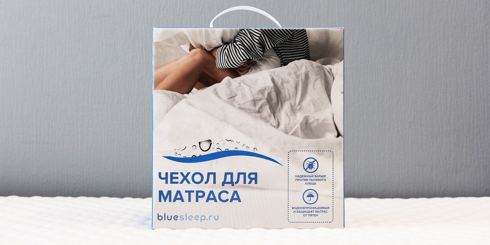 Наматрасник HomeMe Blue Sleep от Homeme.ru