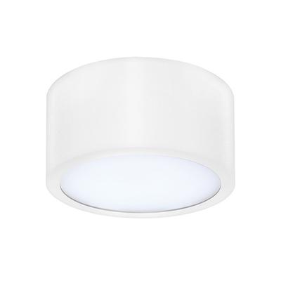 Влагозащищенный светильник Zolla 211916