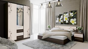 Спальный гарнитур «Мишель» №2