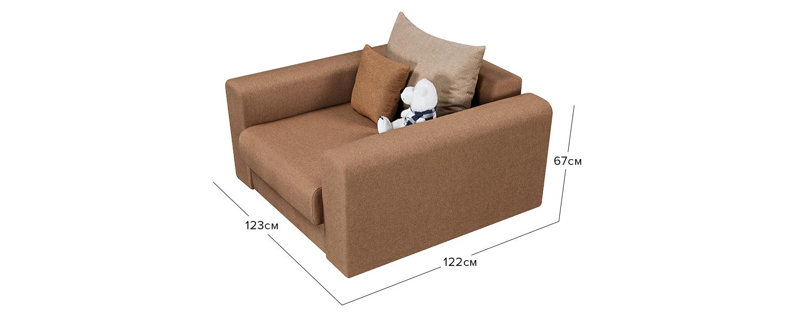 Кресло тканевое Медисон 80 см Kiton коричневый (Рогожка)