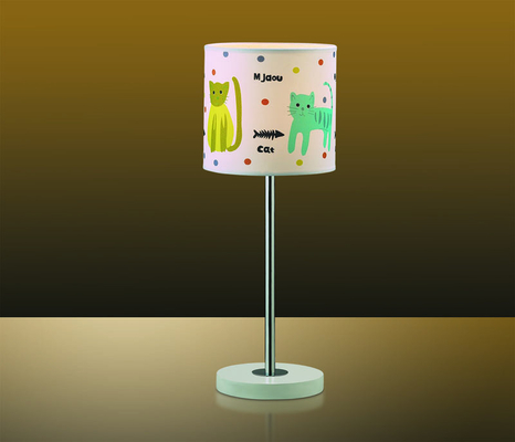 Детская настольная лампа Cats 2279/1T