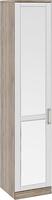 Шкаф для белья с 1-ой зеркальной дверью левый «Прованс»